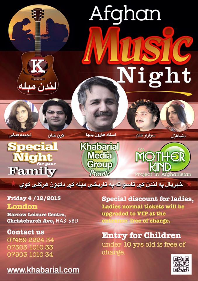Afghan Music Night, Dec 4, 2015 London, UK | Afghan Concerts and Events