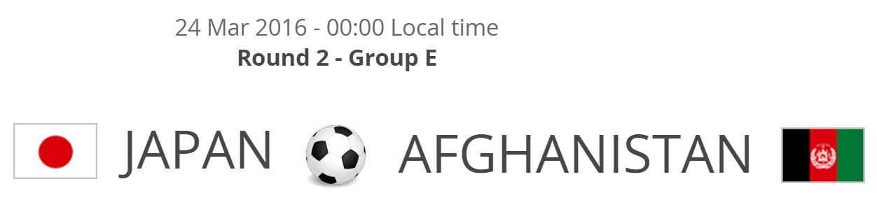 japan_vs_afghanistan