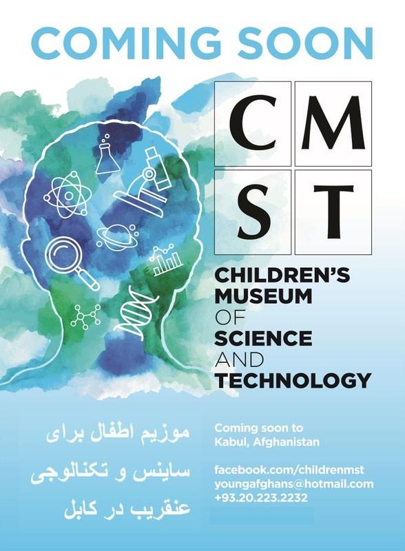 cmst+postcard-2