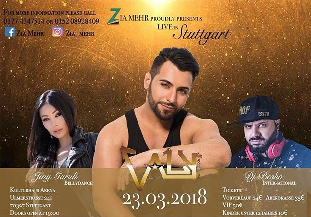 valy_concert_march232018