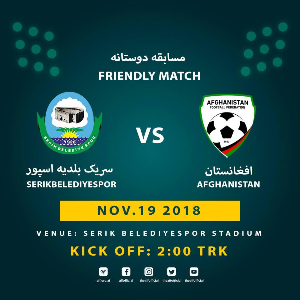 football_friendly_match