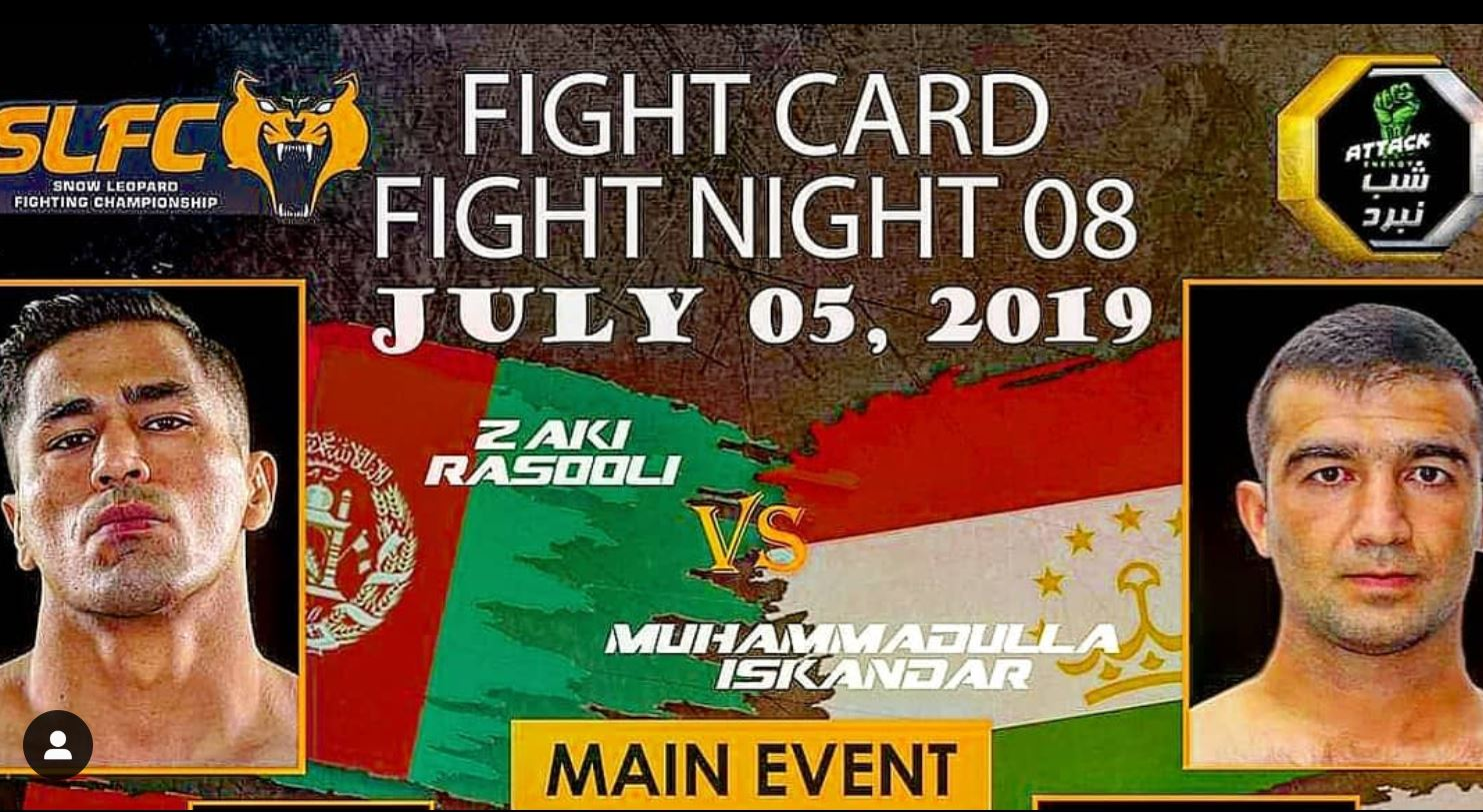 zaki_rasooli_fight