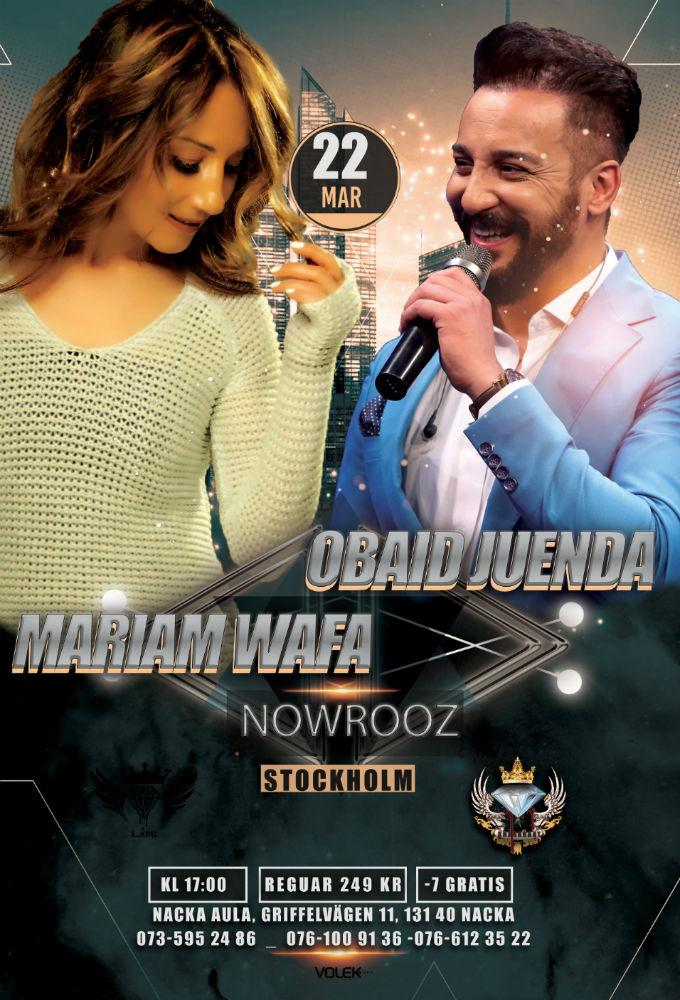afghan-norooz-concert-stockholm-2020-poster